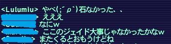 e0249198_1383758.jpg