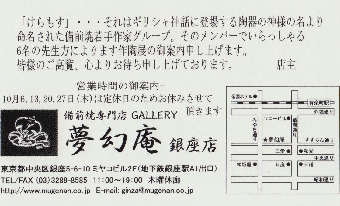 e0245640_1983499.jpg