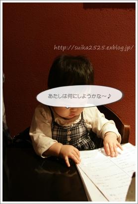 e0031137_15555264.jpg
