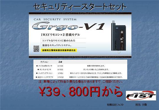 a0055981_1823848.jpg