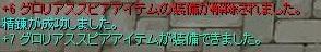 e0134308_1851268.jpg
