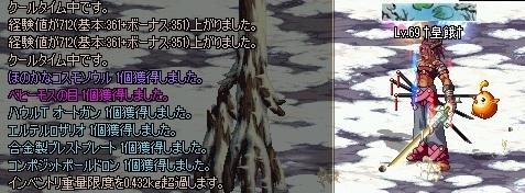 e0025923_21591320.jpg