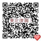 e0098078_20344566.jpg