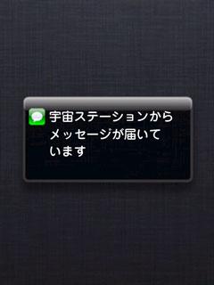 c0060143_2316309.jpg