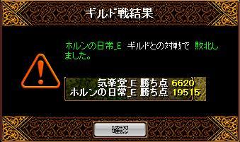 a0157425_6544144.jpg