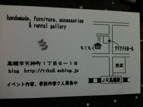 c0042491_21284613.jpg
