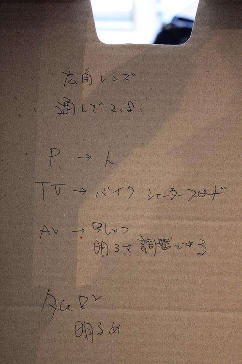 e0248498_19582562.jpg