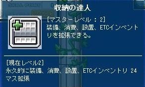 c0084904_1722523.jpg