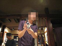 c0203111_87132.jpg