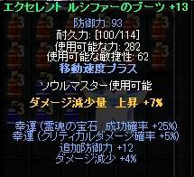 c0143238_19471590.jpg