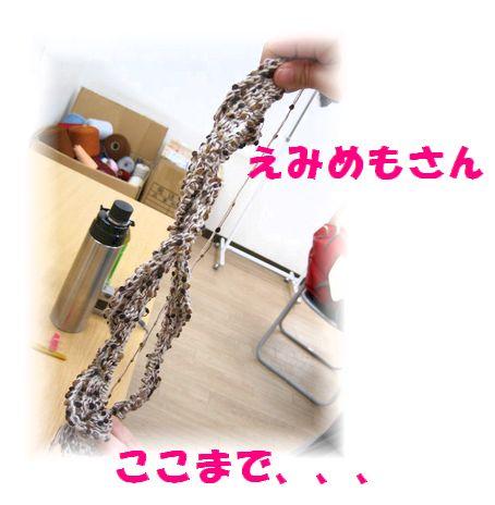 c0221884_2151234.jpg