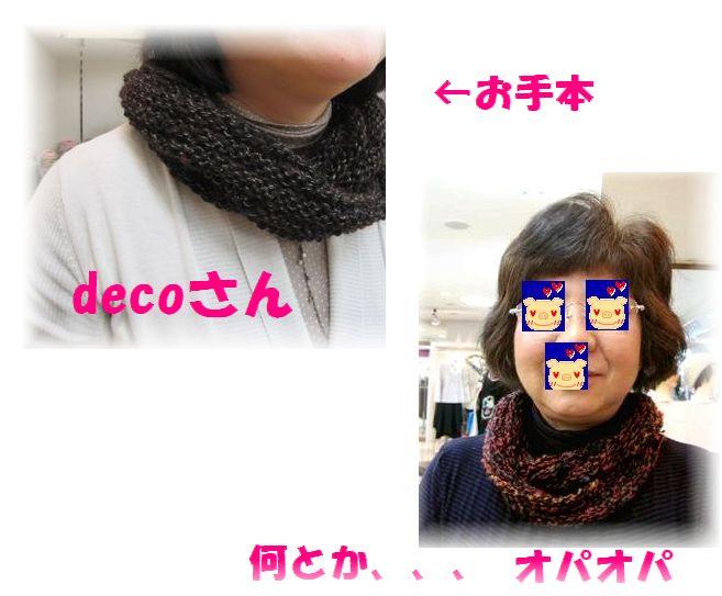 c0221884_21535961.jpg