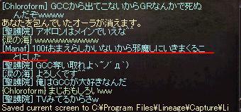 e0246652_13542561.jpg