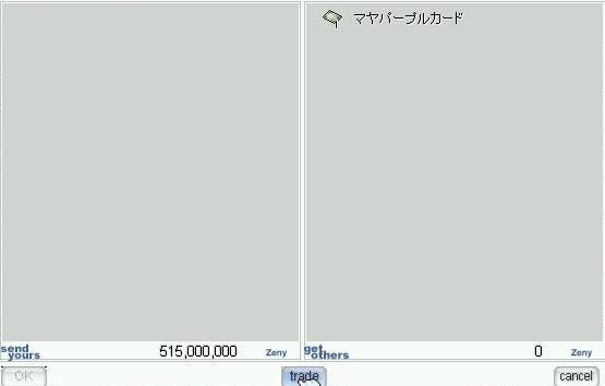 c0087980_1012035.jpg