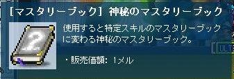c0030580_10545442.jpg