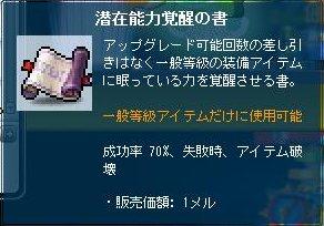 c0030580_1055745.jpg