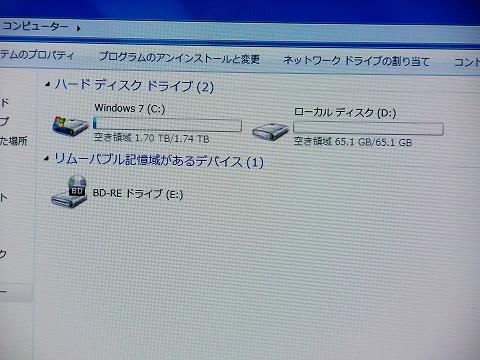 e0045768_2256323.jpg