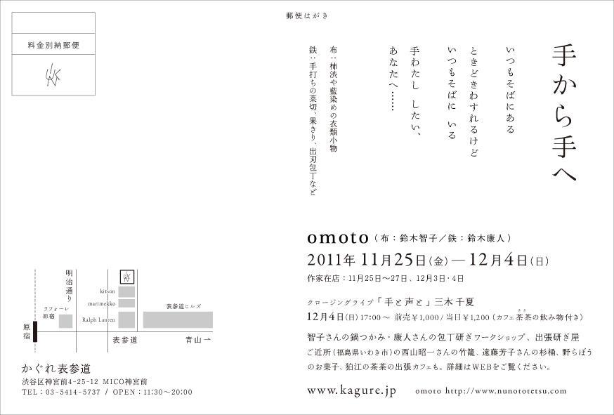 a0149272_011421.jpg