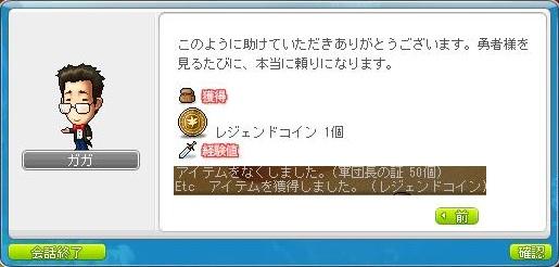 c0084904_5411958.jpg