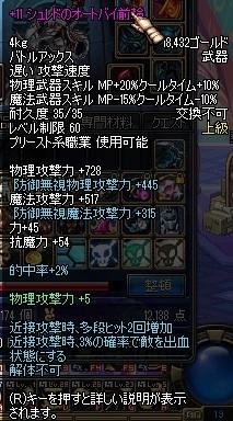 a0214743_2333916.jpg