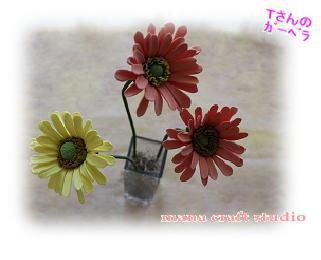 c0169414_22542133.jpg
