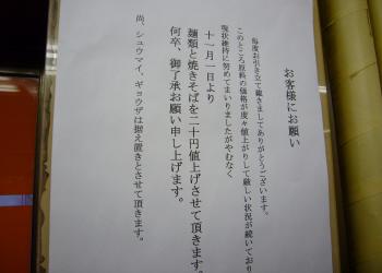 c0125996_16564840.jpg