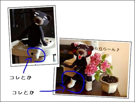c0064391_18555548.jpg