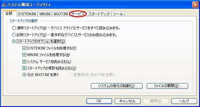a0195032_1121176.jpg