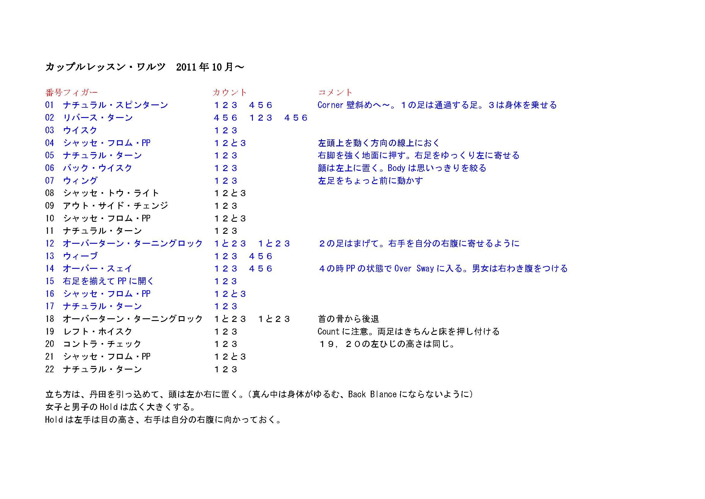 c0022843_2151254.jpg