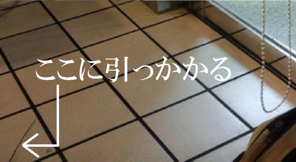 a0160571_16473071.jpg