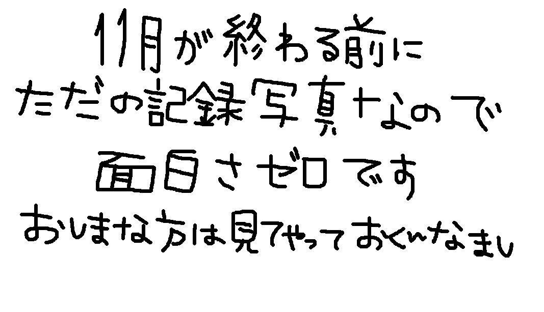 e0199784_15131477.jpg