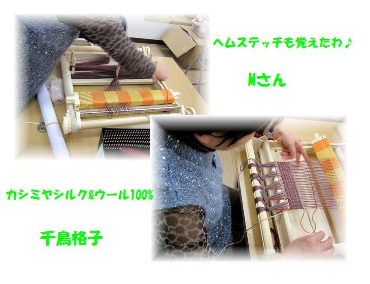 c0221884_20484593.jpg