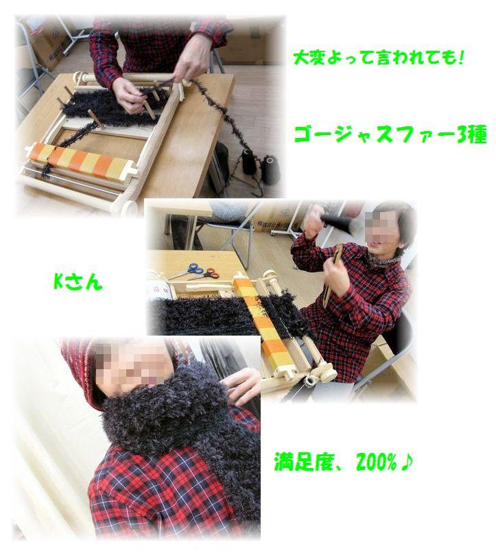 c0221884_2054113.jpg