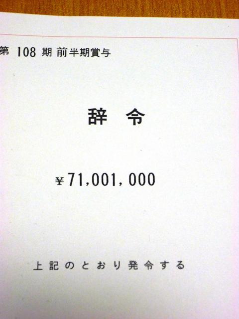 e0221785_1991140.jpg