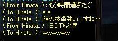 c0087980_15453328.jpg