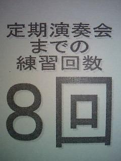 a0091849_20504685.jpg