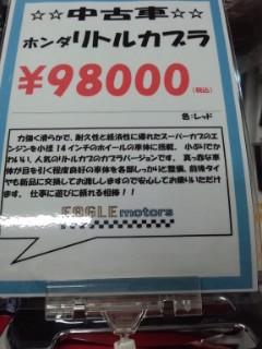 a0165286_1854013.jpg