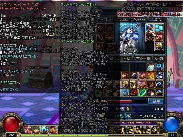 a0214743_0373861.jpg
