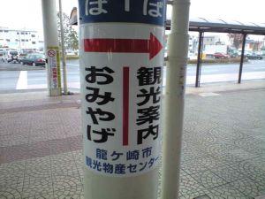 a0114807_7145552.jpg