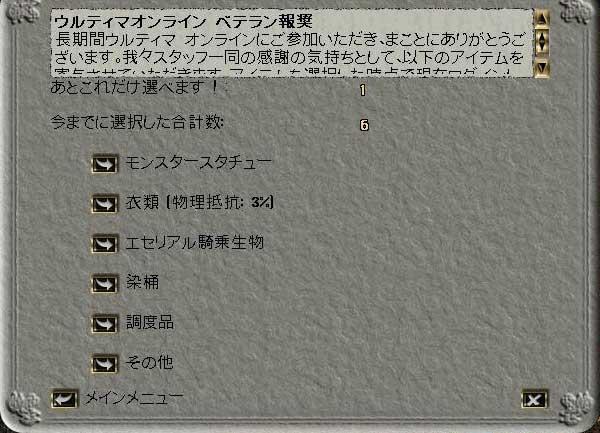 c0184233_14432081.jpg