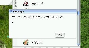 e0066552_17463114.jpg
