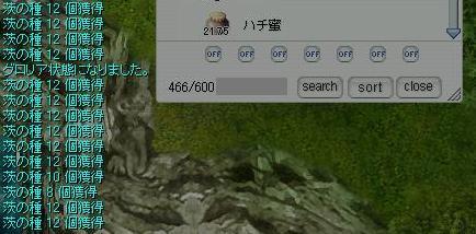 e0066552_17515344.jpg