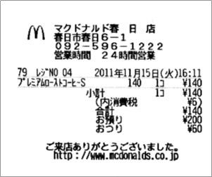 c0199985_7384753.jpg