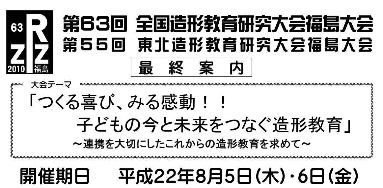 a0215123_20161171.jpg