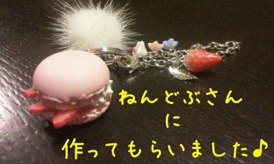 c0209284_21315566.jpg