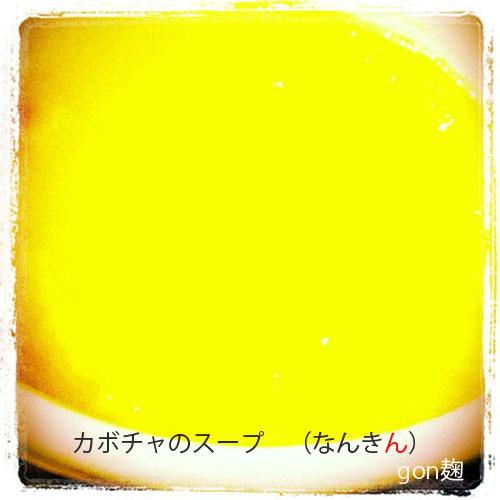 c0059278_10412641.jpg