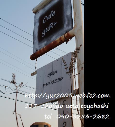 e0164129_22393634.jpg