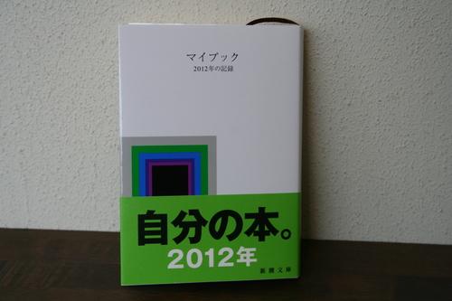 a0133078_10371549.jpg