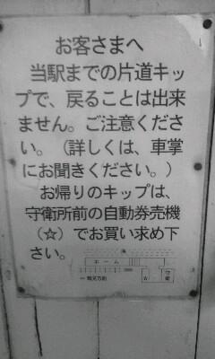 e0007279_20141655.jpg