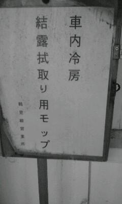 e0007279_20141683.jpg